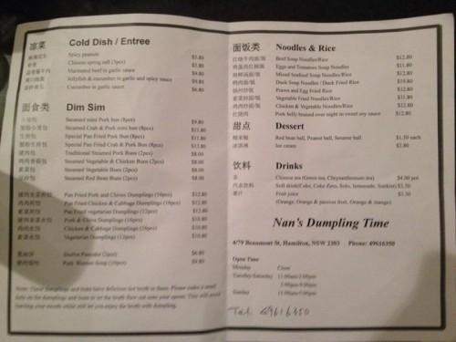 Nan's Dumpling Time Hamilton Menu 2014